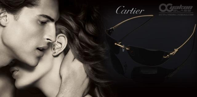 Kính mắt nữ thời trang cao cấp Cartier Paris 110