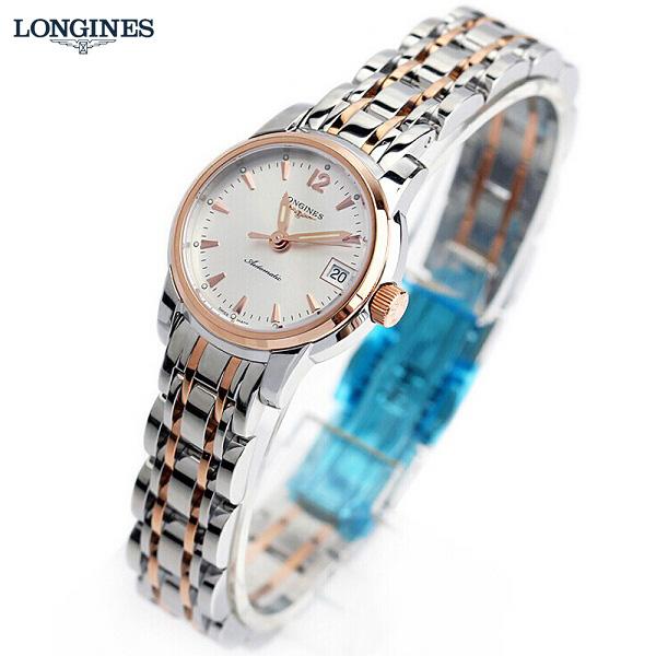 Đồng hồ nữ cao cấp Longines Saint-Imier L2.263.5.72.7
